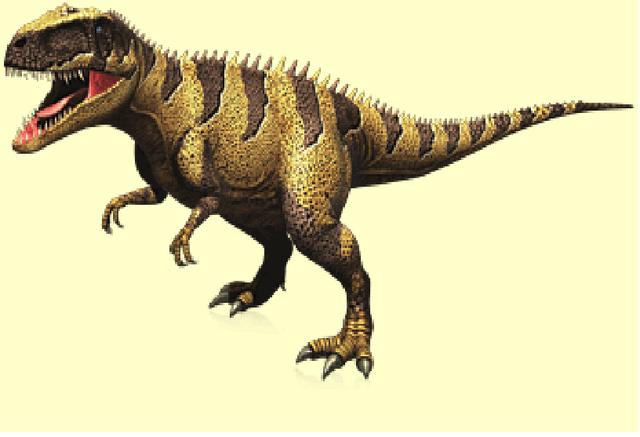 File:Mapusaurus.png