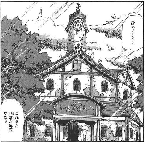 File:Four-leaf clover house.jpg