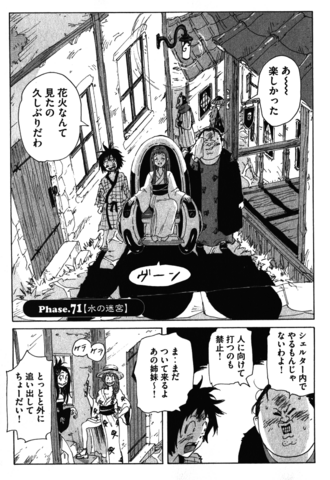 File:Chapter 152.png