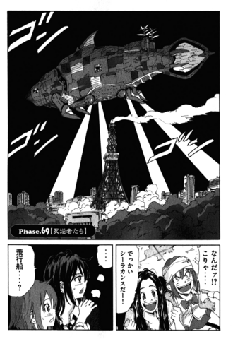 File:Chapter 150.png