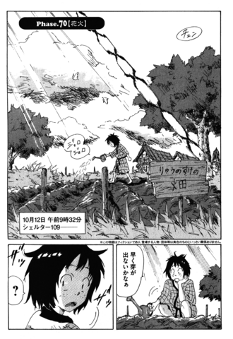 File:Chapter 151.png