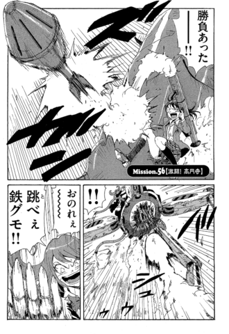 File:Chapter 77.png