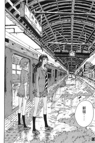 File:Shinjuku station.jpg