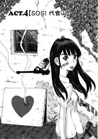 File:Chapter 184.png