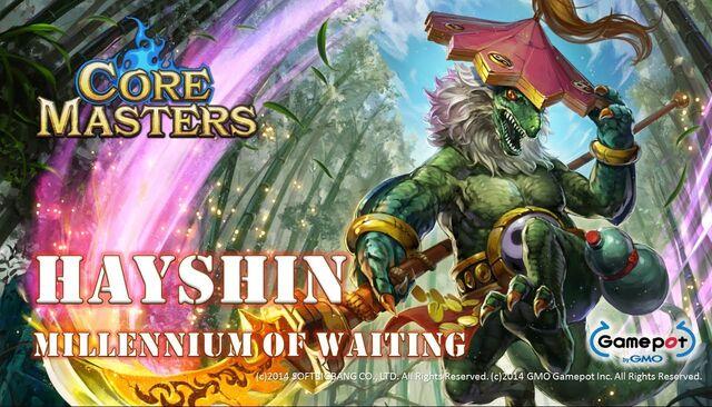 File:Hayshin splash.jpg