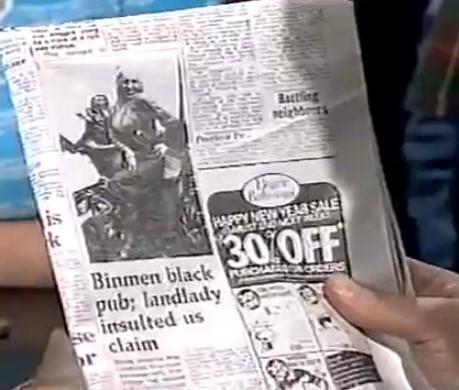 File:Rubbish 1980.JPG