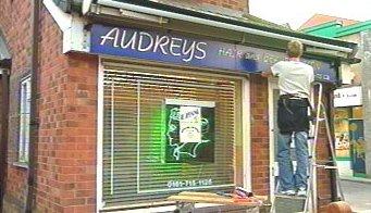File:Audrey's.jpg