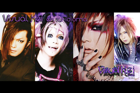 Archivo:Wikia-Visualization-Add-1,esvisualkei.png