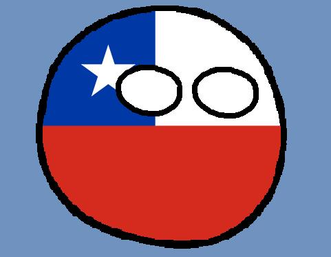 Archivo:Wikia-Visualization-Add-7,espolandball.png
