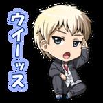 YoshikiSticker3