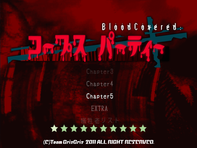 File:BCChapter5Endings.png