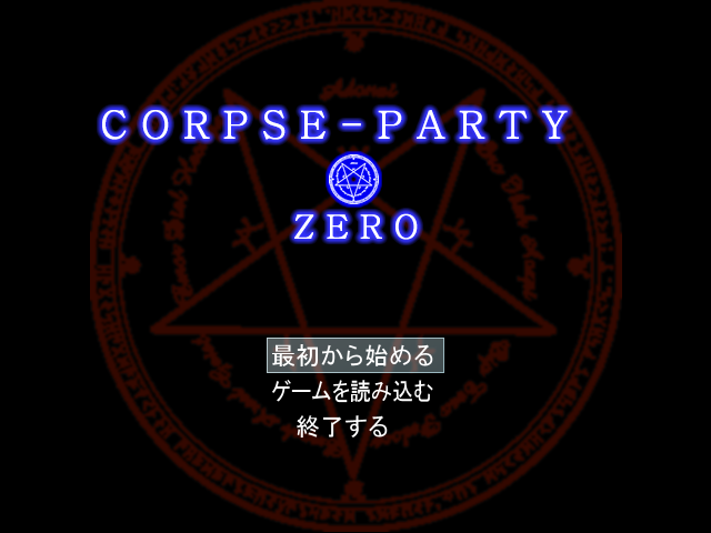 File:Corpse-Party-Zero.png