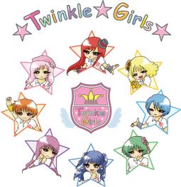 TwinkleGirls