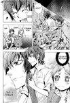 BC-manga-Kizami-Yuka-jump
