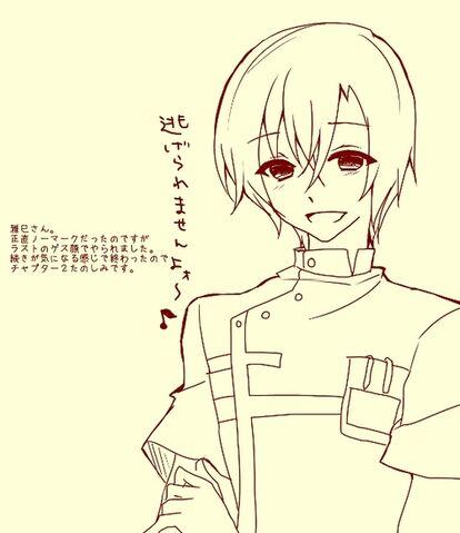 File:Masami Yoshinaka.jpg