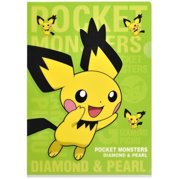 File:Spiky-eared pichu.jpg.jpg
