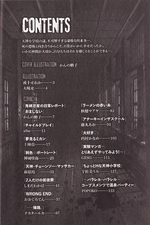 Contents - Coupling x Anthology