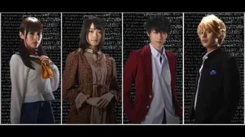 Corpse Party Book of Shadows Live Action OST - Sabaku no Ame (SUBBED)