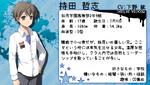 2U-satoshi-profile