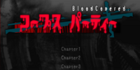 Corpse Party (PC)/Extra Chapters