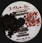 3. CD