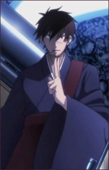 Sadahiro