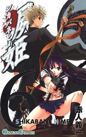 Shikabane Hime Vol.6