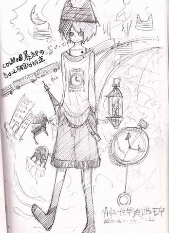 File:Sekai souzou concept 1.png