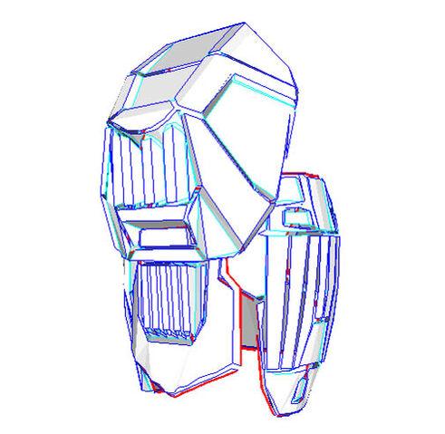 File:Mark IV Bicep and Shoulder.jpg