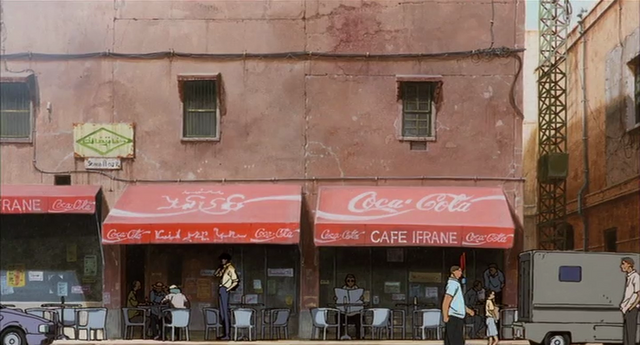 File:Coca Cola Wrbng.png