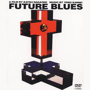 File:Cowboy Bebop Future Blues DVD FUTURE BLUES DVD.jpg