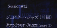 Jupiter Jazz (Part 1)