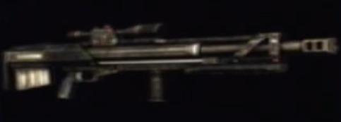 File:Sniper SX-1A.jpg