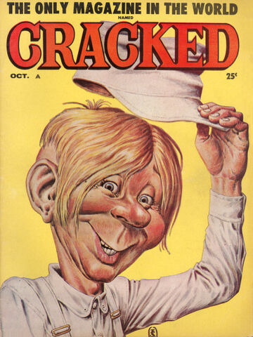 File:Cracked No 11.jpg