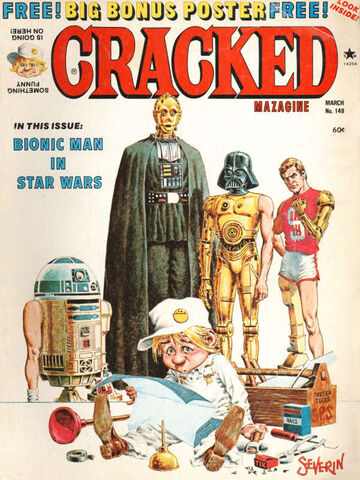 File:Cracked No 149.jpg
