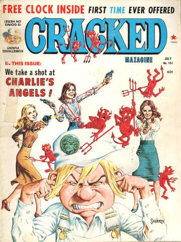 File:Cracked No 151.jpg