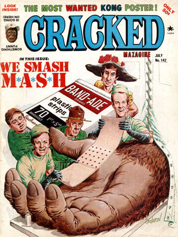 File:Cracked No 142.jpg