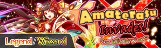 Amaterasu Invades! Quest Banner