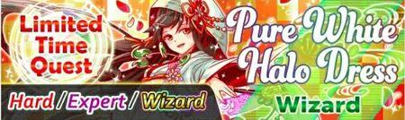 Pure White Halo Dress Quest Banner