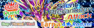 Silent Pteranodon Attack Quest Banner