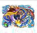 Azure Watcher of East Seiryu