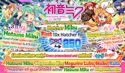 Cross-promotional Hatcher Miku