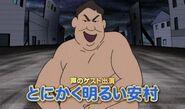 Tonikaku Akarui Yasumura (2)