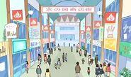 Kumamoto - Calle Principal Densha Mori
