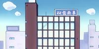 Futaba Corporation
