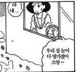 Masao manga 2