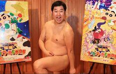 Tonikaku Akarui Yasumura (1)