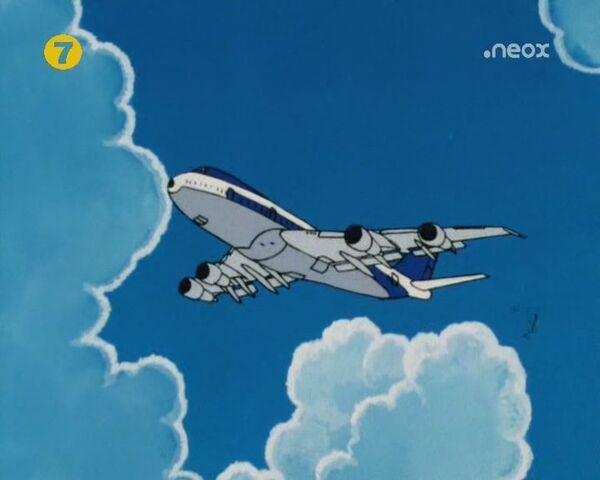 File:Narita 1.jpg