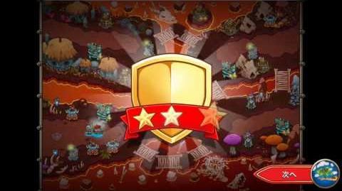 Crazy Kings - Stonefang's Realm (3 STARS)