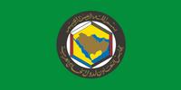 Gulf Coalition (Cruenta Humanitas)